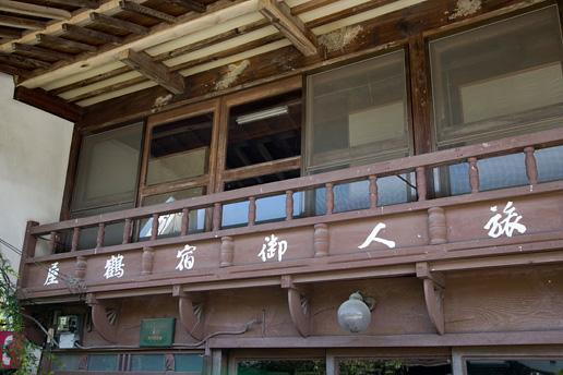 Daigawara03