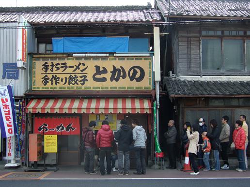 Tokano1