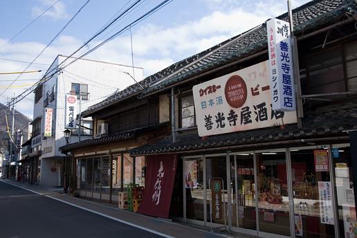 Nakano1