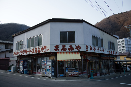 Ashinomaki1