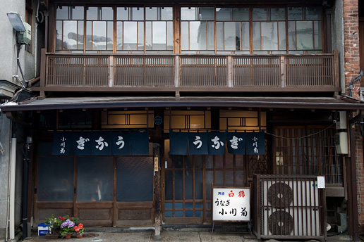 Kawagoe4