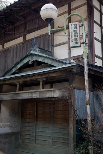 G1tozawa5